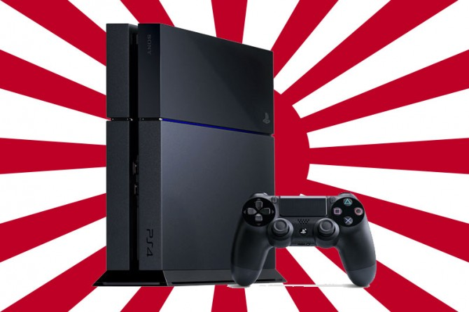 PS4: Series Japanese Gamers are Waiting for Before Purchasing Sony's New Console Revealed by Survey