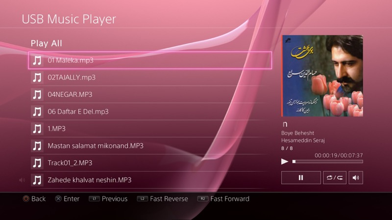ps4-music-player-2